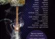 Aroma-smoke на ананасе XL
